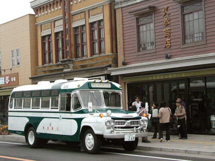 Bonnettbus