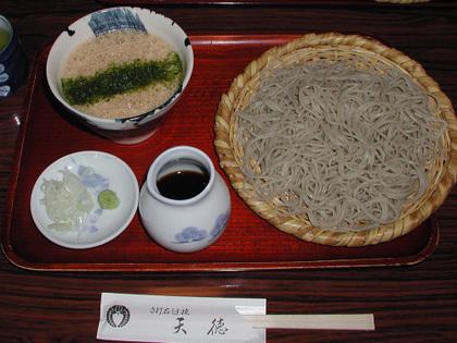 Tsuketororo