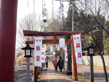 Hatsumoude2014