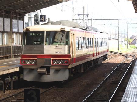 Moto_seibu5000kei
